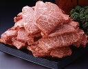 【柿安 肉の日】《国内産》黒毛和牛 (肩ロース)焼肉 500g(CT) 090151