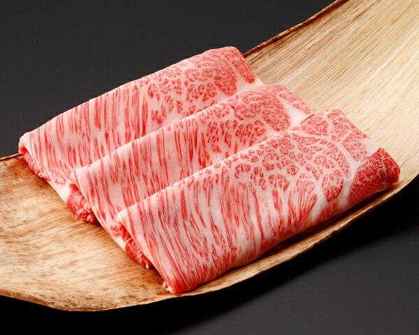 《三重県産》松阪牛 (肩ロース) すき焼 500g(竹皮) 011681