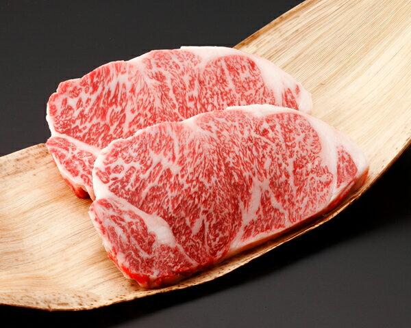 《三重県産》松阪牛 サーロインステーキ 450g(150g×3枚)(竹皮) 011661