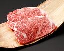 《三重県産》松阪牛 サーロインステーキ 750g(150g×5枚)(竹皮) 011661