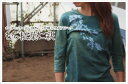 草木染めオーガニックコットン7分袖(7分丈)Tシャツ むら松葉に萩