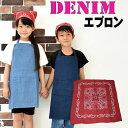 子供も自分で着れる らくらく仕様 丈夫なデニム