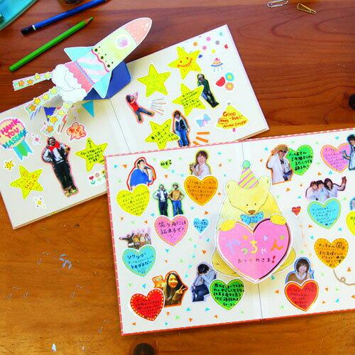 すべての折り紙 誕生日 飾り 折り紙 : ... 誕生日 プレゼント カラフル
