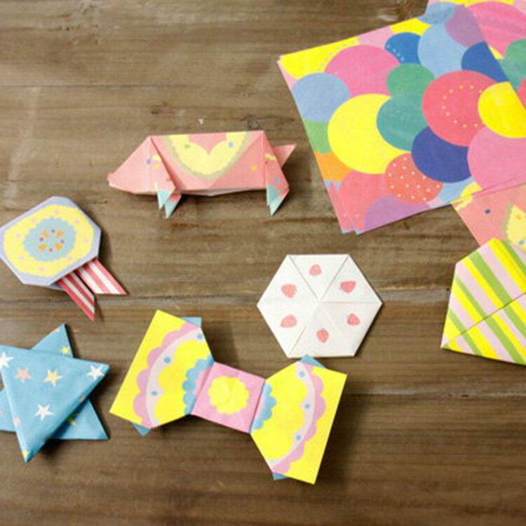 すべての折り紙 ハートの指輪 折り紙 : 便箋おりがみびんせん【罫線あ ...