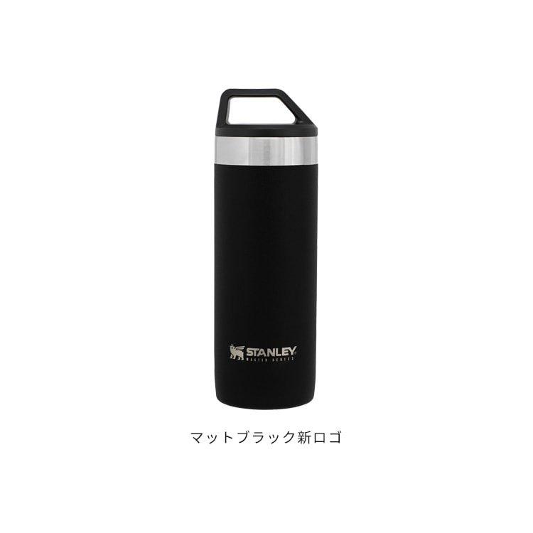 スタンレー マスターシリーズ 真空ボトル 0.53L
