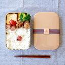 【ポイント10倍】ランチボックス ZELT lunch ツェ...
