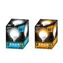 500円クーポン獲得可★【密閉器具対応】E26 明るい LED電球 60w相当 G型ボール球 CM-G60GN CM-G60GL【電球 LED LEDライト 一...