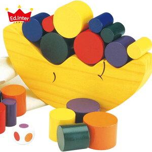 クーポン エドインター バランス インター おもちゃ ブロック