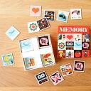 100円クーポン獲得可★【OMM-design】メモリーゲーム Memory Game スクエア【ゲ