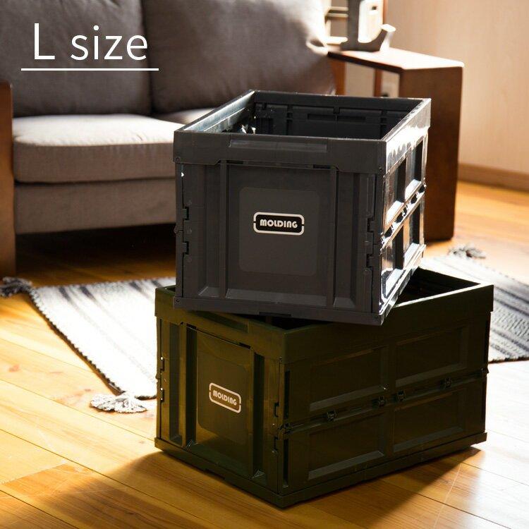 モールディング(molding) 折畳みコンテナーボックス L