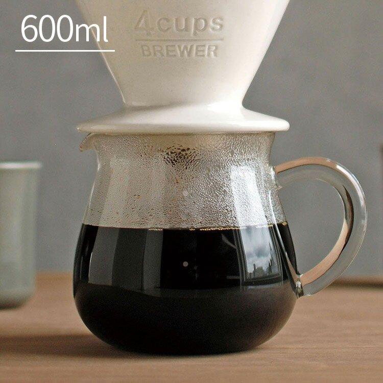 KINTOキントーSCS-04-CSコーヒーサーバー600mlコーヒーメーカーコーヒーサーバーコーヒ