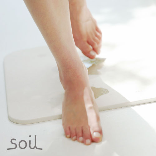 【送料無料 ポイント10倍】バスマット soil バスマット ライト BATH MAT L…...:kakko:10001822
