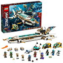 レゴ LEGO ニンジャゴー 水中戦艦バウンティ号 71756 レゴブロック レゴニンジャゴー おもちゃ 船 戦艦