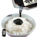 佃煮 とろ炊き昆布250g[堂本食品]
