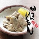 お中元(御中元) 佃煮 佃煮(つくだ煮) かき(牡蠣) 広島 かきれもん 珍味処なかむら