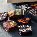 ギフト ボンボンショコラ コロレ 6p bonbon chocolate le colore seeds ltd.& marco made by Hiroshima seeds ltd. 広島 通販 seeds&d..