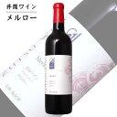 井筒ワイン NAC メルロー 720ml / 日本ワイン 長野県原産地呼称認定 信州 赤ワイン
