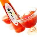 ショッピングいちご 苺のお酒 あまおう 300ml 若波酒造 / リキュール 福岡県