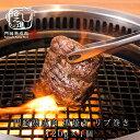熟成肉 焼肉 和牛 国産 黒毛和牛 ステーキ ギフト 送料無料 格之進 門崎 リブ巻き 塊焼き (120g×1個)