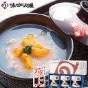 極上いちご煮3缶セット【送料無料】【ギフト包装済み】【缶詰詰...
