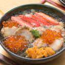 海鮮極め漬【冷凍商品】【送料無料】【海鮮丼】【海鮮漬け】10P01Oct16