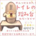期間限定 送料無料 入園準備 お家のトイレが幼児用トイレに大変身!置くだけ簡単 トイレトレーニング