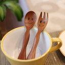 木の食育グッズ ニコニコ&ウインク!キッズスプーンとフォーク...