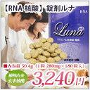 New_luna_t
