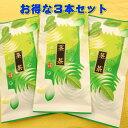 2020年産 お茶 静岡茶 一番茶 茎茶 特上 くき茶 300g(100g×3袋) 送料無料