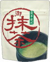 [email service free shipping] 50 g of powdered green tea most suitable for the making of powdered green tea sweets for tea-serving manners exercises Marathon10P02feb13 [marathon 201302_ point] fsp2124 from Aichi