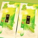 ショッピングお茶 令和元年産 お茶 粉茶 一番茶から選別された粉茶 100g×2袋 送料無料 【深蒸し茶用急須をお使いください】 10セットご購入でプラス1セットサービス!