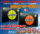 ゴルフステーツイノベーション ネオンカラーディスタンス ゴルフボール3ダース36個入り【あす楽対応】