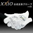 ダンロップ ゼクシオ GGG-X008 合皮グローブ 22cm〜26cm