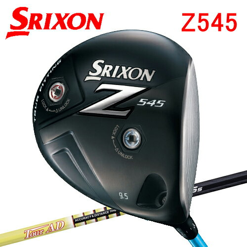 ダンロップスリクソン Z545チタンドライバーツアーAD MJ-6 「SRIXON Z545ドライバー」【対応】 現品処分価格高弾道で攻める安心感がありながらも精悍なヘッド