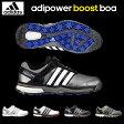【2015年NEWモデル!】 アディダス アディパワー ブースト ボア スパイクレスシューズ ゴルフシューズ「adidas adpower Boost Boa」 日本正規品 【あす楽対応】