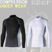 超人気商品 冷感+消臭 高い冷感機能を誇る特殊素材を使用(X-COOL)  BACK HIGH-NECKED LONG SLEEVES 長袖ハイネックシャツ 「JW-625」