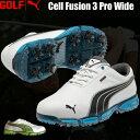 【最終処分!】 PUMA 「Cell Fusion3 Pro Wide」 プーマ セルフュージョン3プロ ソフトスパイク ゴルフシューズ 【あす楽対応】