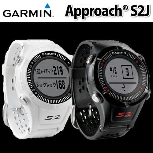 GAMIN Approach S2J ガーミン アプローチ S2J 腕時計型 GPS ゴルフナビ 国内4,800コース以上海外12,000コース以上登録済み 【あす楽対応】 【送料無料】