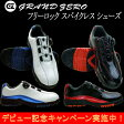 グランドゼロ スパイクレス ゴルフシューズ GZS-016 フリーロックシステム搭載 紐なしですぐ履ける! 【送料無料】 【あす楽対応】