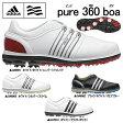 【2014年NEWモデル!】アディダスピュア360ボアソフトスパイクゴルフシューズ「adidas pure 360 BOA」日本正規品【あす楽対応】【送料無料】02P07Feb16