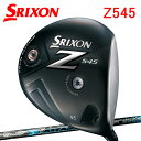 ダンロップスリクソン Z545チタンドライバーATTAS ロックスター6シャフト「SRIXON Z545ドライバー」【あす楽対応】