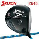 ダンロップスリクソン Z545チタンドライバーRX-45シャフト「SRIXON Z545ドライバー」【あす楽対応】