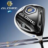 【2014年NEWモデル】【あす楽対応】 日本仕様 テーラーメイド グローレ エフ チタンドライバー GL3300 GL3000 カーボン 「GLOIRE F」