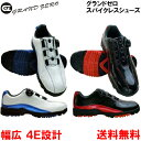 グランドゼロ スパイクレス ゴルフシューズ GZS-016 フリーロックシステム搭載 紐なしですぐ履ける楽々幅広4Eサイズ