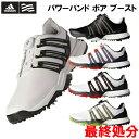 アディダス adidas パワーバンド ボア ブースト Po...