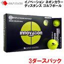 ゴルフステーツ イノベーション ネオンカラー ディスタンス ゴルフボール 3� ース36個入り