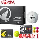 HONMA GOLF 本間ゴルフ ホンマゴルフ ホンマ D1...