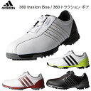 adidas アディダス 360 traxion Boa 360トラクションボア ソフトスパイク ゴルフシューズ