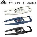 adidas アディダス グリーンフォーク AWS47