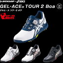 ダンロップ×アシックス GEL-ACE TOUR2 Boa ...
